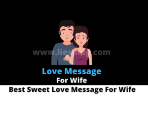 Best Sweet Love Message For Wife